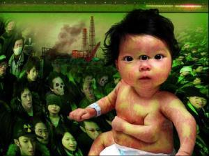 Fukushima eyes